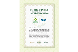 AUO listed among top 100 green companies in China for four consecutive years