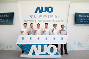 AUO Kunshan G6 LTPS LCD fab successfully lighted up its first 5.5-inch Full HD display
