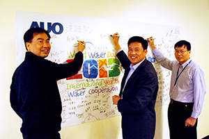 AUO presented Taiwan's first Zero Liquid Discharge Solution