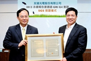 AUO CSR report acquired Taiwan's first GRI G4 certificate among the manufacturing industry