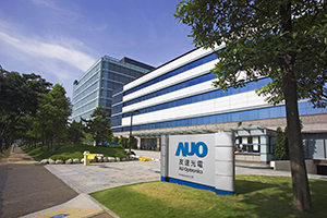 AUO Headquarters obtained the certification of Carbon Neutral Building
